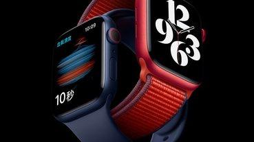 電信三雄Apple watch 6/Apple Watch SE資費方案懶人包