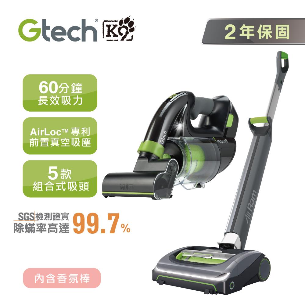 英國 Gtech 小綠 Multi Plus K9寵物版+AirRam 無線吸塵器