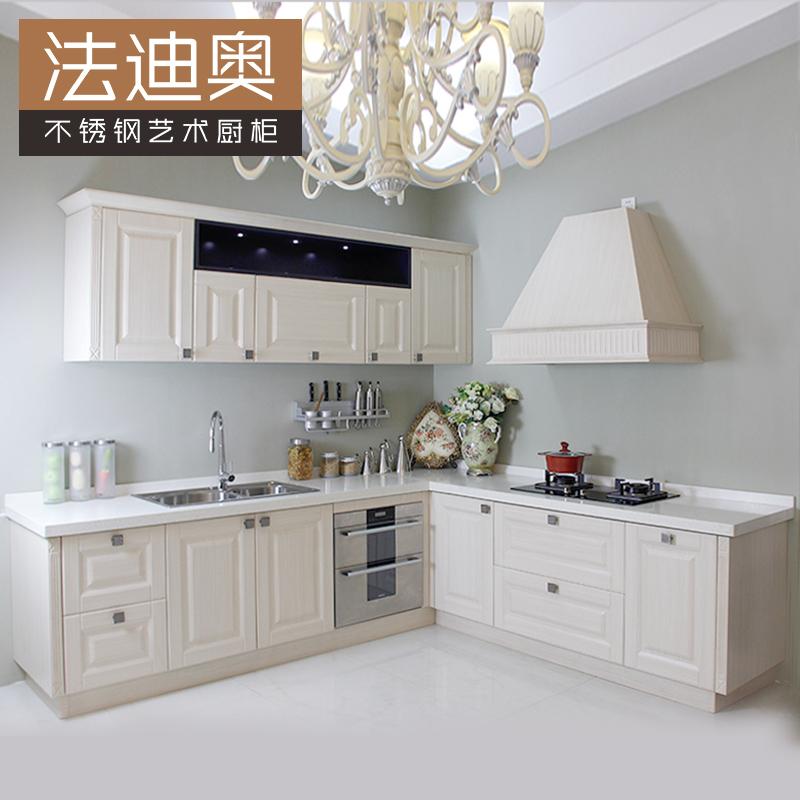 法迪奧櫥櫃304不鏽鋼定做L型廚櫃石英石臺面歐式簡約廚房定製整體