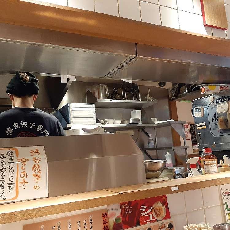 実際訪問したユーザーが直接撮影して投稿した新宿餃子薄皮餃子専門 渋谷餃子 新宿3丁目店の写真