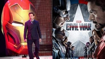 片酬實在太貴?小勞勃道尼表態:應該不會再有《鋼鐵人 4》!