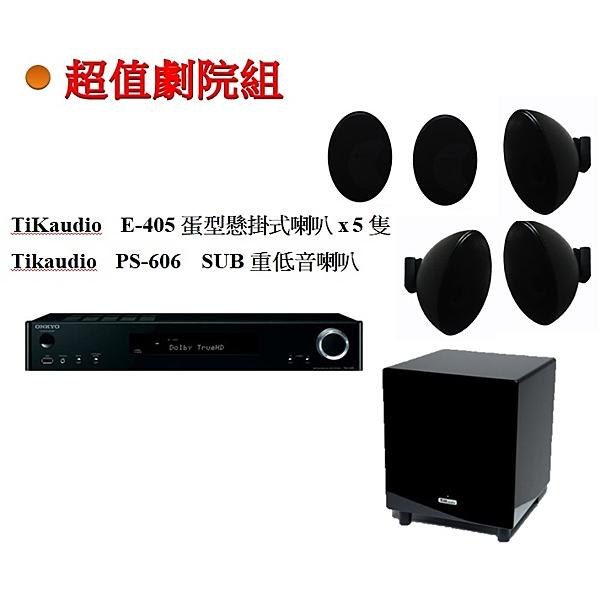E405具防水卡拉OK劇院環繞用途nPS-606主動式超低音nTX-L50 5.1聲道網絡收音擴大機