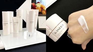 KANEBO NEW全新系列包裝簡直藝術,從保養到彩妝承包一年365天的美貌~