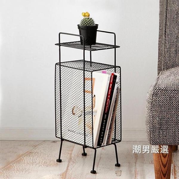 報刊雜志架簡約簡易時尚鐵藝書報收納沙發旁邊幾置物書框架薄書房xw