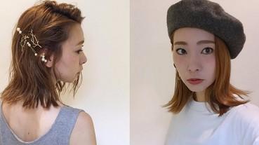 中長髮的造型攻略:擺脫及肩長髮的尷尬時期