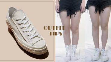 小腿粗穿圓頭帆布鞋超NG!蘿蔔腿、腳踝不明顯的「鞋&襪搭配」方法,穿對腿瘦2倍