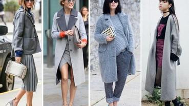 全黑穿搭玩膩了!15 年冬季吹起「All Grey」灰色穿衣哲學
