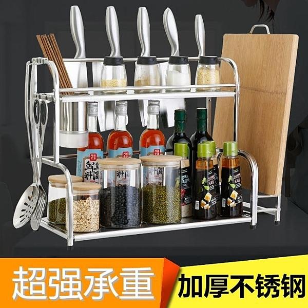 不銹鋼2層廚房置物架落地調味架子壁掛用品刀架用具收納架調料架