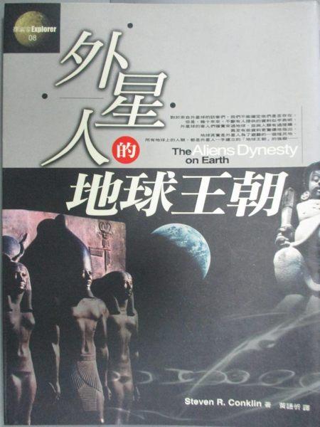 【書寶二手書T1/科學_NDB】外星人的地球王朝_原價199_S.R.Conklin/著 , 黃語忻