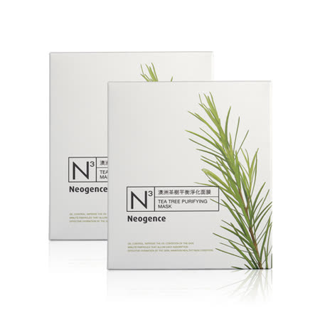 Neogence霓淨思 澳洲茶樹平衡淨化面膜8片/盒 買1送1 (共16片)