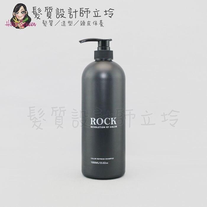 立坽『洗髮精』伊妮公司貨 RENATA蕾娜塔 彩染補色劑 BR2醇濃咖啡1000ml IH05