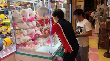 日本夾娃娃機機台簡介&心得分享