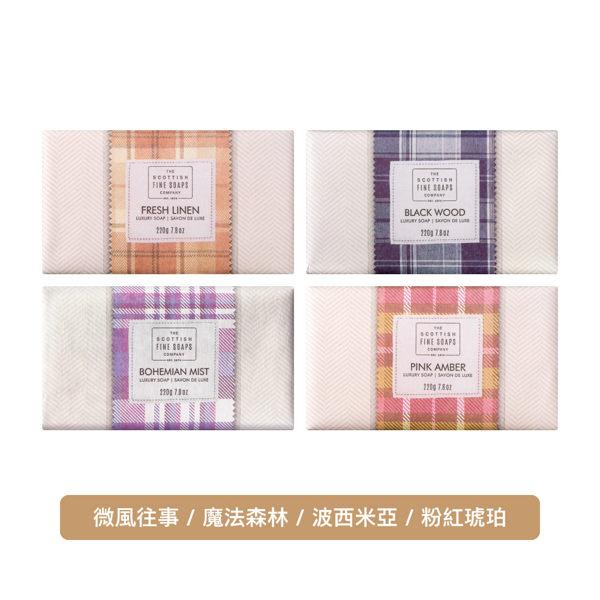 蘇格蘭泡泡英式香氛代表作 氣味典雅舒適,搭配藝術品般的精緻包裝 兼具視覺與嗅覺的極致享受