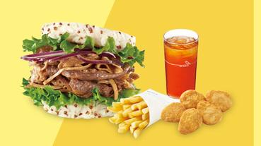 摩斯漢堡用一卡通 指定套餐只要$159