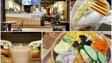 【新莊咖啡廳】咖竅cotcha coffee 新莊龍安店 #咖啡 #輕食 #手工餅乾 #下午茶 #外帶 #外送