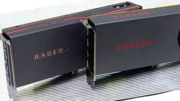 AMD Radeon RX 5700/RX 5700 XT 顯示卡測試,升級 RDNA 架構與 TSMC 7nm 製程