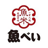 魚べい 須賀川店