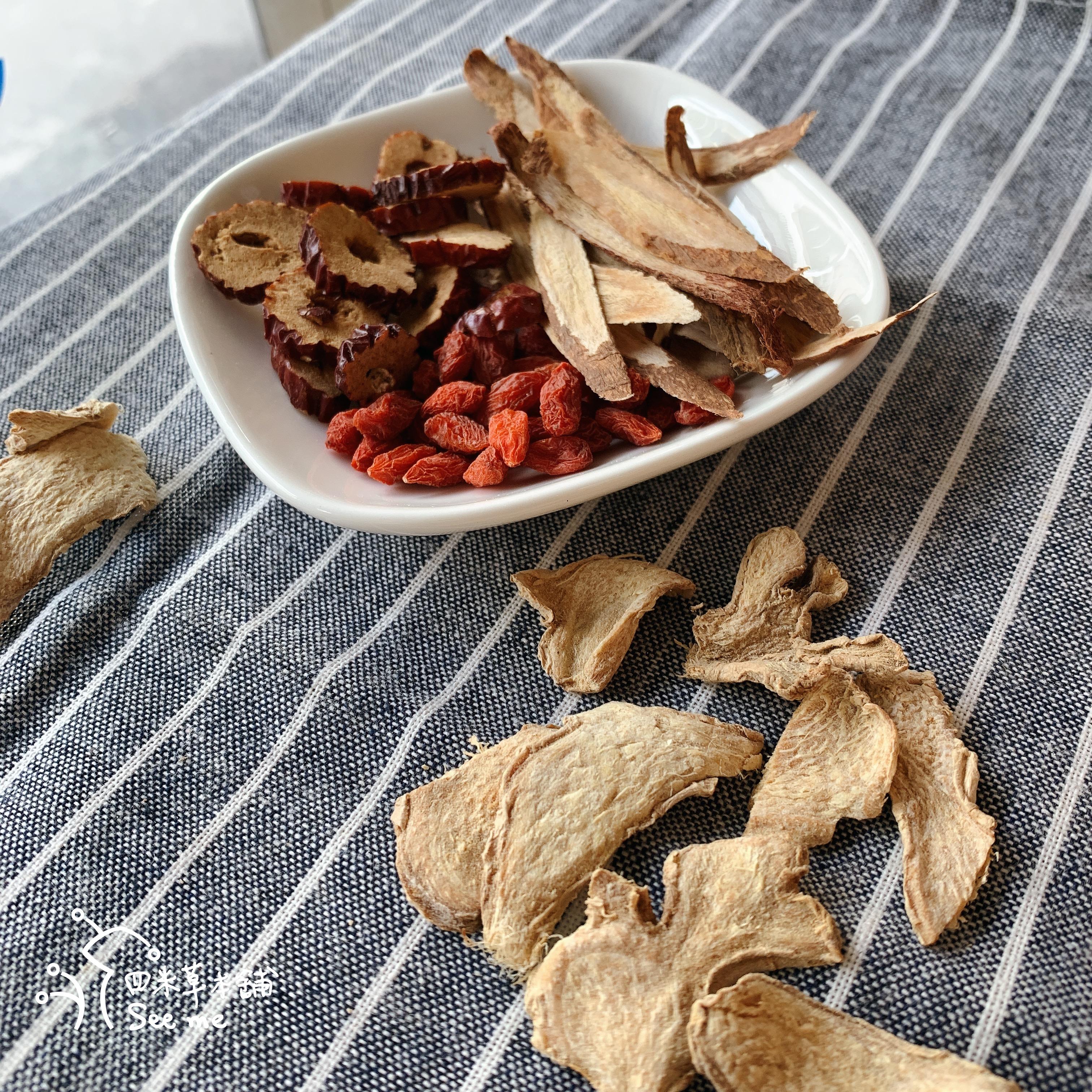 【四米草本舖】元氣薑薑茶 10入組 - 養生茶包 冬天畏寒 手腳冰冷