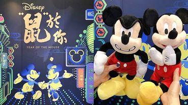 米奇米妮《鼠於你期間限定店》快閃台北1個月!2020限量鼠年紀念幣、超值福袋、獨家週邊,迪士尼控們補貨時間到!