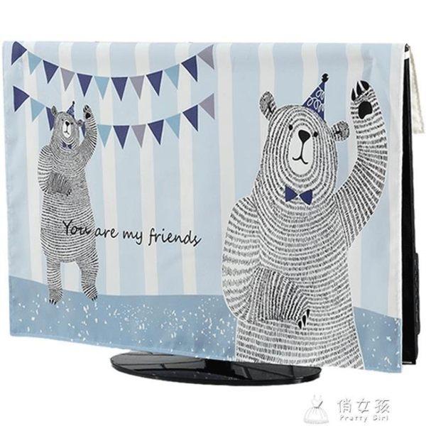 電視罩防塵套55寸蕾絲液晶蓋布掛式布藝50寸壁掛60曲面52電視機套