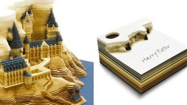 日本精品便條紙再出招!推出超精緻「霍格華茲」城堡主題,每個細節都美翻!