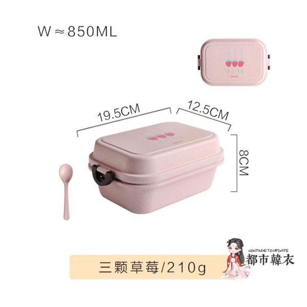 飯盒便當可愛少女心日式簡約微波爐上班族學生帶飯水果盒沙拉餐盒