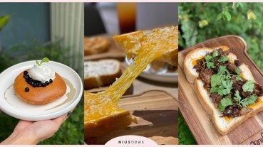微兜全新6款甜鹹早午餐!「鐵觀音珍奶瓦帕鬆餅」和「牛脾氣開放式三明治」吃起來