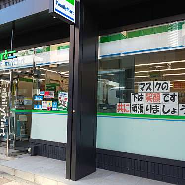 ファミリーマート 芝田二丁目店のundefinedに実際訪問訪問したユーザーunknownさんが新しく投稿した新着口コミの写真