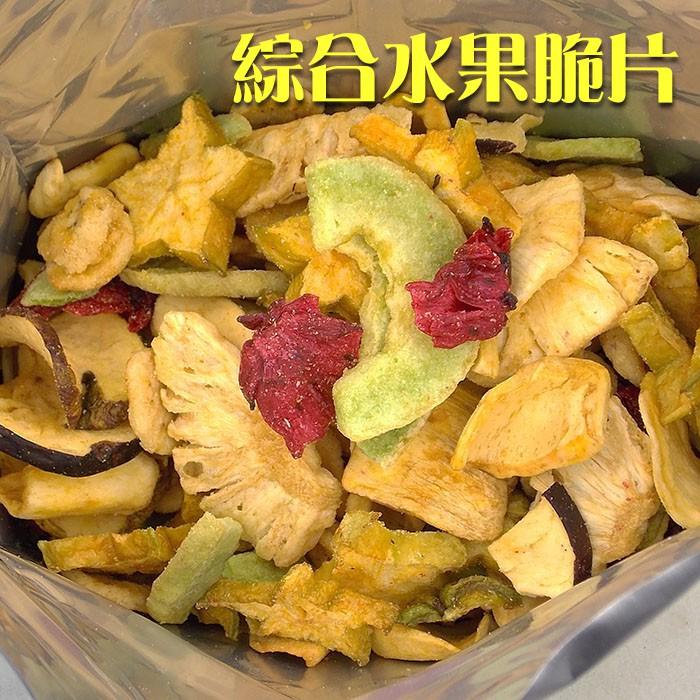 綜合水果餅乾 水果乾-新鮮水果脆片,不加防腐劑,清甜好滋味-我最便宜
