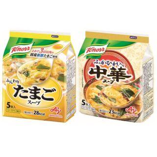 味の素 クノール ふんわりたまごスープ/中華スープ