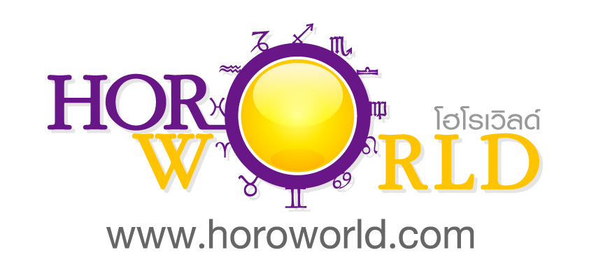 Horoworld