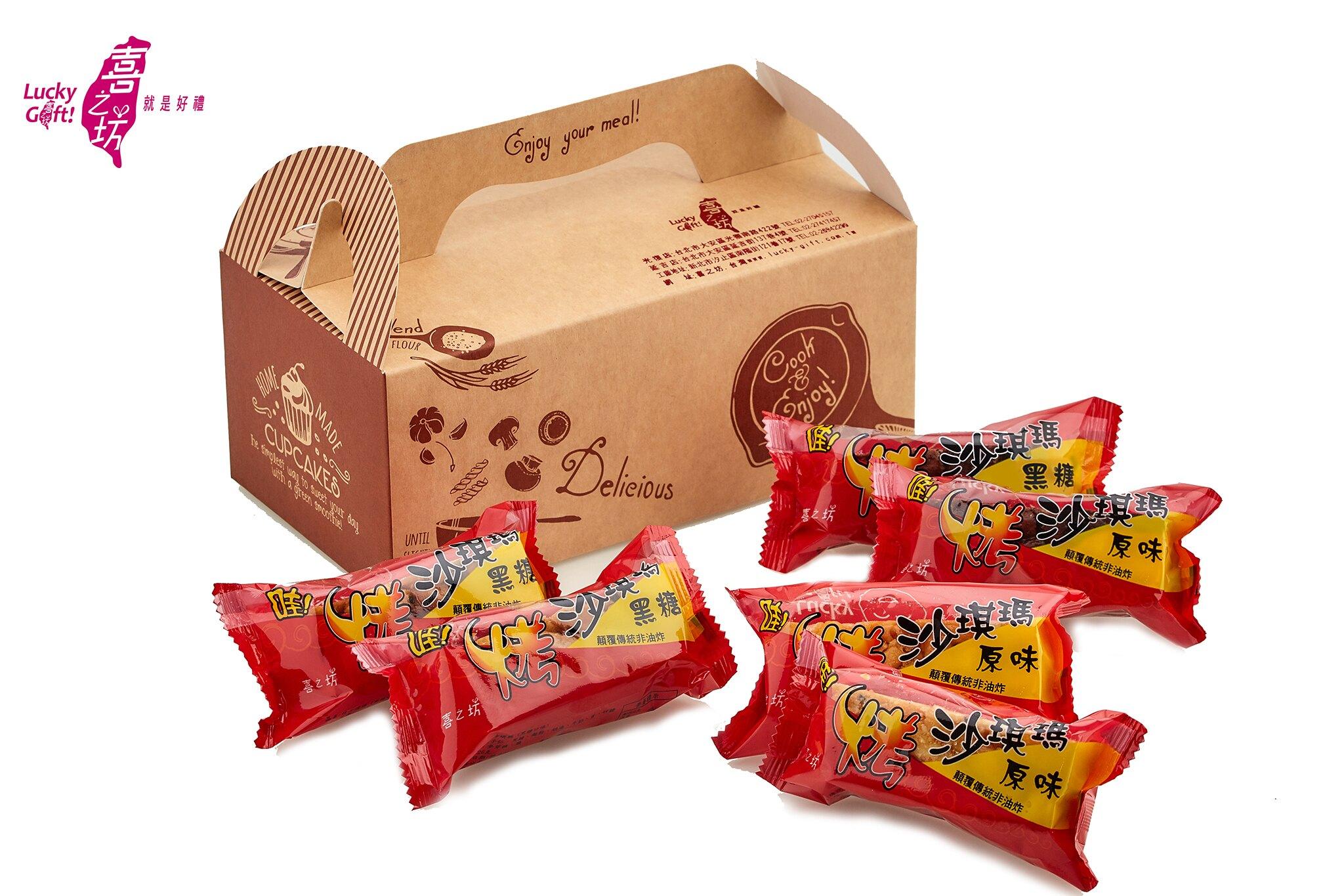 【喜之坊】健康輕食烤沙琪瑪(12入)巧克力★ 非由炸品 熱量低 下午茶點心