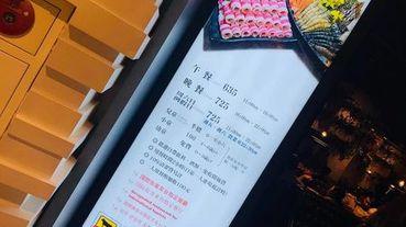 【火鍋-懶人包】台北、桃園、中壢地區,好吃的火鍋都在這~