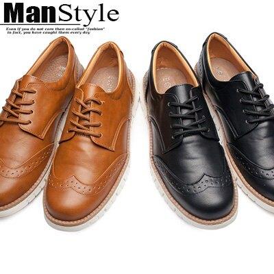 皮鞋休閒鞋ManStyle潮流嚴選時尚男鞋帥氣紳士雕花休閒鞋皮鞋【01S1213】