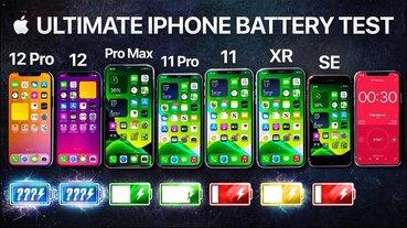 iPhone 12 、 iPhone 12 Pro 與近年多款 iPhone 進行續航實測,搭載 A14 仿生晶片仍輸給前代機型?