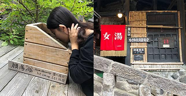 彷彿走進神隱少女的世界!日本黑川溫泉好美,享受一趟仙境之旅吧~