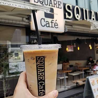 SQUARE・Cafe(東日本橋本店)のundefinedに実際訪問訪問したユーザーunknownさんが新しく投稿した新着口コミの写真