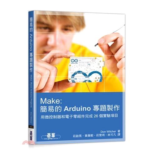 書名:Make:簡易的Arduino專題製作定價:400元ISBN13:9789863473992出版社:美商歐萊禮作者:Don Wilcher譯者:莊啟晃、黃藤毅、莊雯琇、林可凡裝訂/頁數:平裝/2