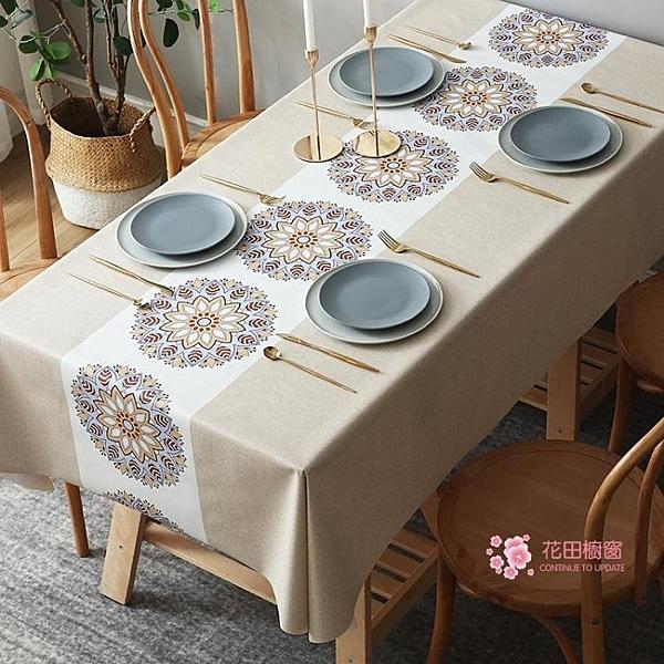 桌布防水防油防燙免洗餐桌布長方形臺布茶幾布桌墊