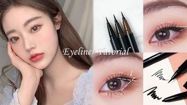 彩妝師腫泡眼「眼線消腫」技巧!「眼線角度」是關鍵,單眼皮、內雙基礎眼線教學