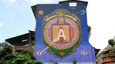 又一創舉 搶先東京韓國 GUCCI 全新藝術牆座落在台北東門