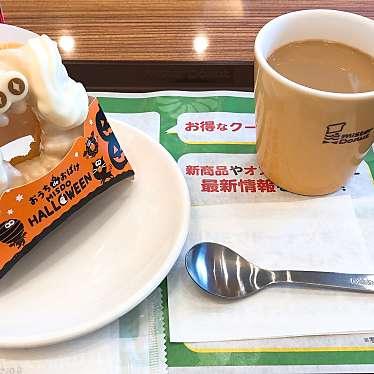 ミスタードーナツ 小阪ショップのundefinedに実際訪問訪問したユーザーunknownさんが新しく投稿した新着口コミの写真