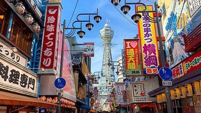 Liburan ke Osaka Jepang