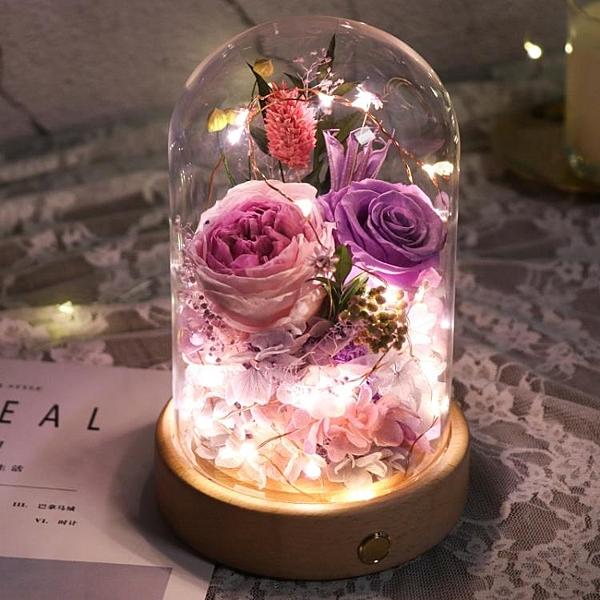永生花玫瑰玻璃罩帶燈藍牙音箱diy擺件禮盒生日情人節禮物wy 快速出貨