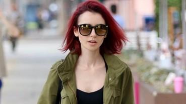 繼鮮紅短髮後又一突破!Lily Collins 的最新髮型,能給你秋冬「變髮」靈感嗎?