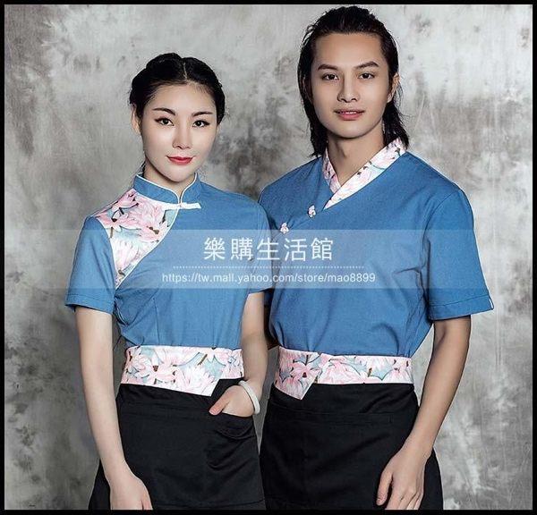 中式餐廳餐飲服裝火鍋店酒店服務員工作服制服棉麻短袖上衣夏裝LG-882060