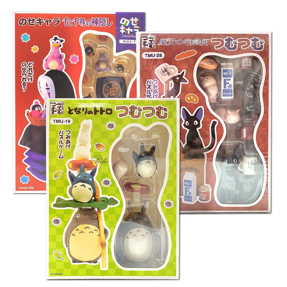 宮崎駿大師的吉卜力工作室所推出的動畫電影將動畫裡面的角色以及物品等物件變成疊疊樂玩具適合3歲以上兒童到60歲的大人把玩發揮自己想像力增加生活的玩樂樂趣 商品規格 品牌:日本 產地:中國 包裝尺寸:20