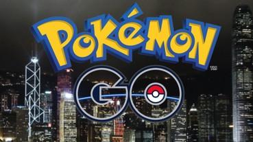 你準備好了嗎?《Pokémon GO》 即將在 48 小時內於「亞洲」開通!