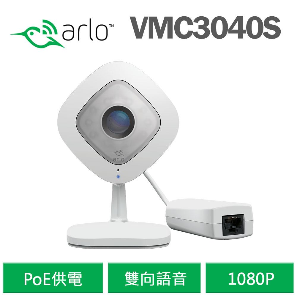 ★快速到貨★NETGEAR Arlo Q Plus 智慧家庭安全無線雲端攝影機 PoE供電 VMC3040S