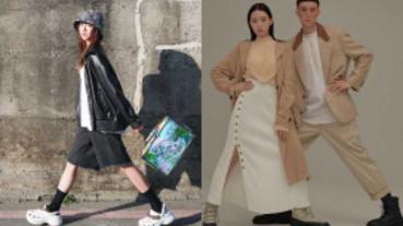穿膩了球鞋?休閒鞋顛覆平凡印象 秋冬設計融入潮味,搭起來超時髦!